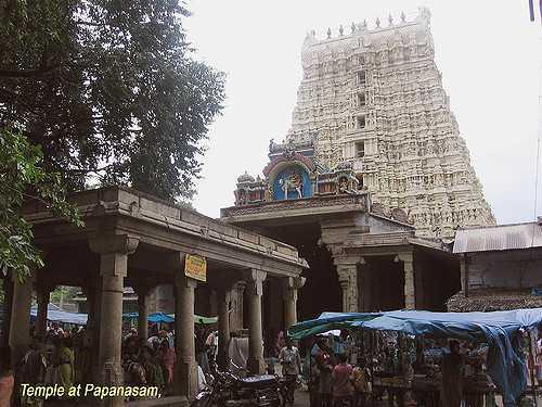 1st Kailasam - Papanathar Temple