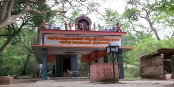 Athiri Maharishi Temple