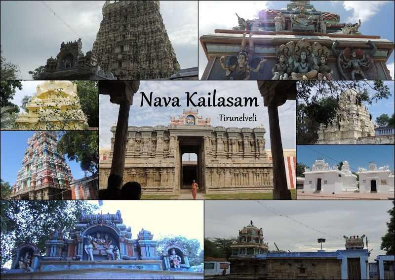 Nava kailayam Temple